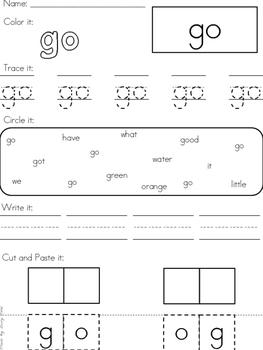 Sight Word Worksheets - Treasures Literacy