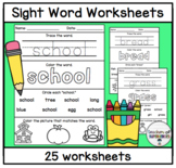 Sight Word Worksheets (Words 51-75 from the Edmark Level 1 Word List)