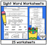 Sight Word Worksheets (Words 76-100 from Edmark Level 1 Word List)
