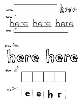 picture regarding Printable Sight Word Worksheets identified as Sight Term Worksheets and Shade Through Sight Phrase