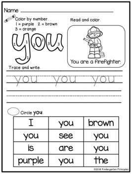 Sight Word Worksheets {and, you, look, are, my}