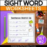 No Prep Sight Word Worksheets | Set 2