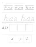 Sight Word Worksheets set 4