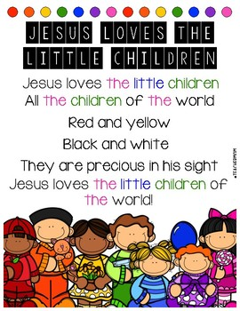 Sight Word Worship Song Posters