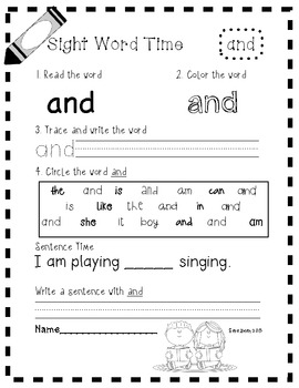 Sight Word Writing-50 Words