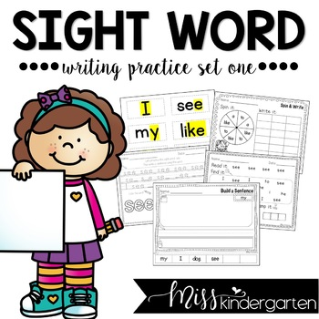 Sight Word Worksheets Set One