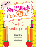 Sight Word Writing Practice - BUNDLE
