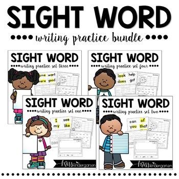 Sight Word Worksheets {bundle pack}