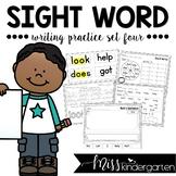 Sight Word Worksheets Set Four