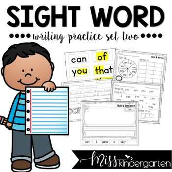Sight Word Worksheets Set Two