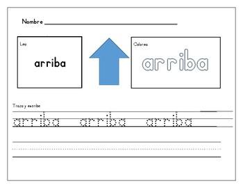 Sight Word Writing Spanish
