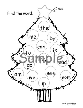 Sight Word Xmas Tree