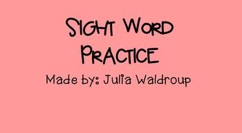 """Sight Word """"all"""" Practice"""