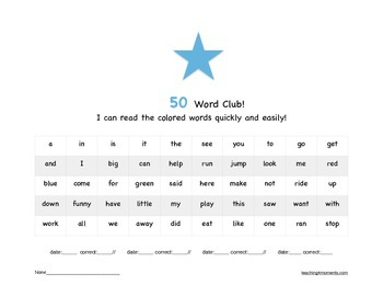 Sight Word and Fluency Practice