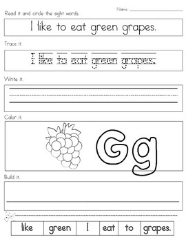 Sight Word and Letter Practice Pages