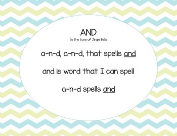 """Sight Word """"and"""" Poster"""