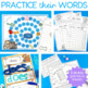 Sight Word and Spelling Program (EDITABLE & GROWING)
