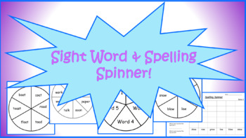 Sight Word and Spelling Spinner-*EDITABLE* Journeys