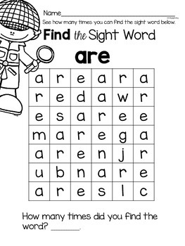 Sight Word {are} Activities