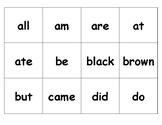 Sight Word cards primer for kindergarten