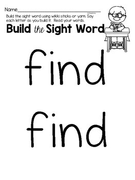 Sight Word {find} Activities