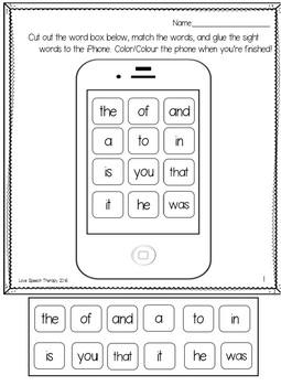 Sight Word iPhone FREEBIE - No Prep