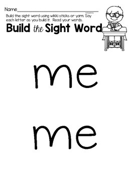 Sight Word {me} Activities