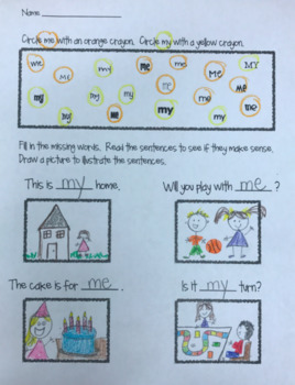 Sight Word mix-ups {No More Silly Mistakes}