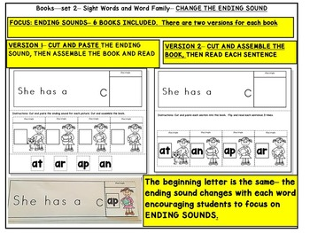 Sight Word with Family Word focus FLIP BOOKS- Differentiated