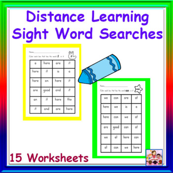 Sight Word (word searches)