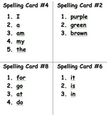Sight Word/Spelling Cards