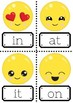 Sight Words 1-100 with an Emoji Theme