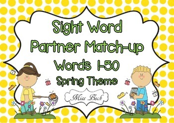 Oxford Sight Words 1-50 Partner Match-Up Game (Spring theme)
