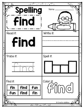 Sight Words Practice Pre-Primer