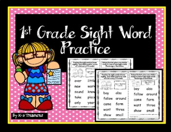 Sight Words - 1st Grade Practice and Homework