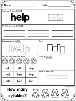 Sight Words Kindergarten (Pre-Primer)