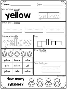 Kindergarten Sight Words Activity Worksheets (Pre-Primer)