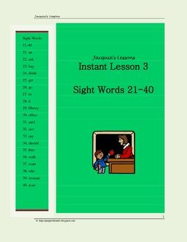 Sight Words 21-40