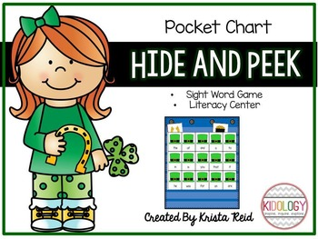 Sight Words / Word Work / Sight Word Game