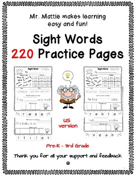 Sight Words 220 Worksheets
