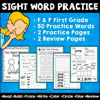 Sight Words Fountas and Pinnell Print and Go Worksheets
