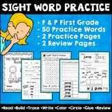 Sight Words Fountas and Pinnell First Grade Practice Worksheets
