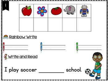 Sight Words First Grade Secret Words
