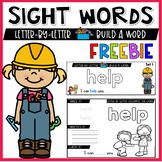 Free Kindergarten Sight Words Practice With Writing