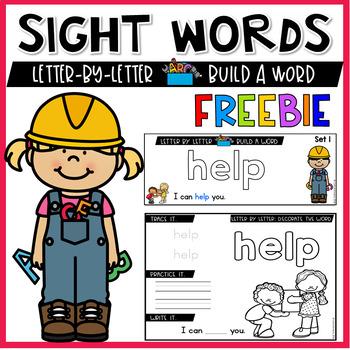 Free Sight Words
