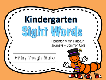 Journeys harcourt kindergarten reading series teaching resources sight words sight words fandeluxe Gallery
