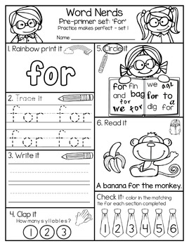 Sight Words from the Word Nerd Series FREEBIE