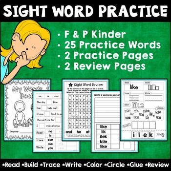 Sight Words (25) Fountas and Pinnell Kinder Practice Worksheets