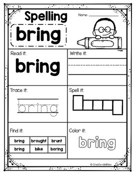 Sight Words Practice 3rd Grade
