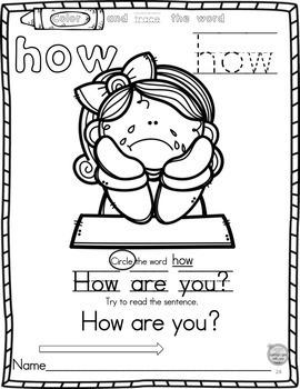 Sight Word Worksheets and Sight Word Practice: 40 Kindergarten Words {Journeys}